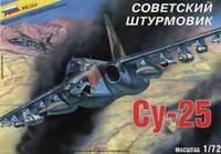 Sukhoi SU-25 1/72