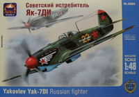 Yakolev Yak-7D1 Soviet Fighter 1/48
