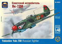 Yakovlev Yak-7DI 1/48