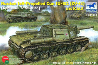 SU-152 (KV-14) April 1943 Production 1/35