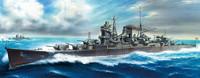 MOGAMI Japanese Heavy Cruiser with Guns 1/350