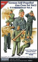 German Self-propelled gun crew (4 Figures) Vol.2 1/35