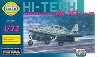 Messerschmitt 262 B (Hi-Tech)