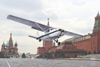 Cessna 172 Skyhawk 1/48