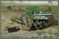 Skoda 100mm vz 14/19 Howitzer 1/35
