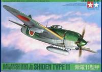 Kawanishi N1K1-Ja Shiden Type 11 1/48