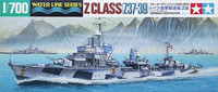 German Z Class Destroyer 1/700