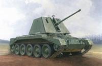 CRUSADER III AA MK.I 1/35