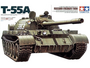 T-55A Russian medium tank 1/35