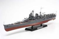 MOGAMI Japanese Heavy Cruiser 1/350