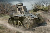 Soviet T-18 Light Tank Model 1927 1/35