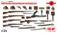 WW I French Infantry Weapons and Equipment 1/35