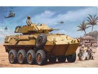 "USMC LAV-25 ""PIRANHA"" 1/35"