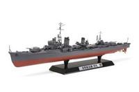 YUKIKAZE Japanese Destroyer 1/350