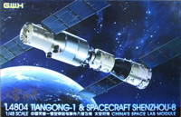 Tiangong-1 & Spacecraft Shenzhou-8 1/48