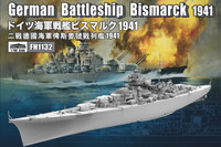 German Battleship Bismarck 1941  1/700