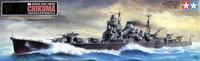 Chikuma Japanese Heavy Cruiser 1/350