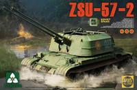 Soviet ZSU-57-2 SPAAG (2 in 1) 1/35