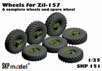 Wheels for Zil 157
