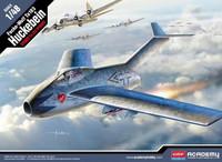 Focke-Wulf Ta-183A Huckebein ( ex AMTech) 1/48