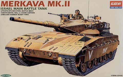 Merkava II HITECH with photo etched parts