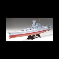 Yamato Japanese Battleship 1/350