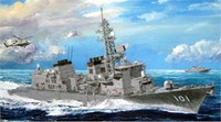 Japanese Navy Destroyer Murasame 1/350