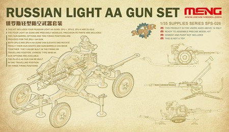 Russian Light AA Gun Set 1/35