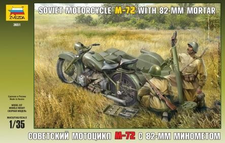 Soviet Motorcycle M-72 with 82mm Mortar 1/35