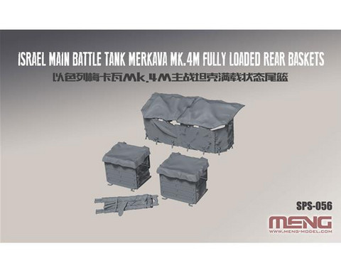Merkava Mk.4M Fully Loaded Rear Baskets 1/35