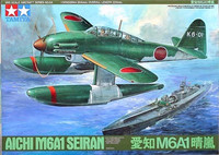 Aichi M6A1 Seiran 1/48