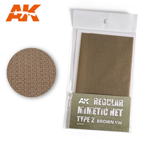 Camouflage Net Brown Type 2  1/35
