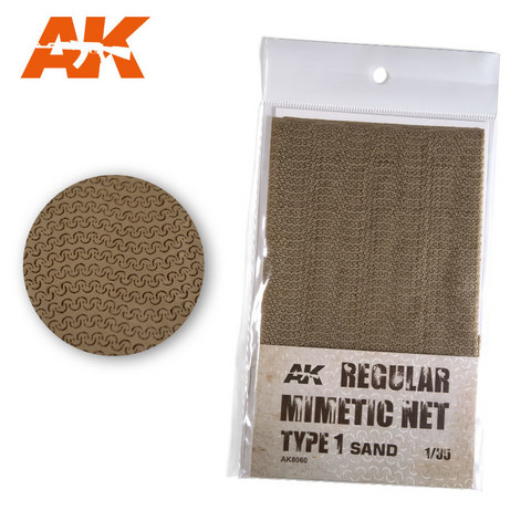 Camouflage Net Sand Type 1. 1/35