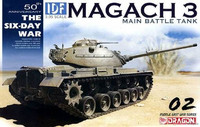 IDF Magach 3 Main Battle Tank 1/35