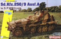 SdKfz 250/9 Alte with 2cm KwK (Full interior) 1/35