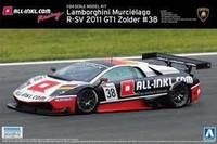 Lamborghini Muricelago 1/24