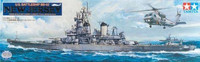 USS New Jersey (with extra detail) 1/350