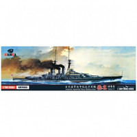 Imperial Japanese Navy Battlecruiser Haruna 1/350