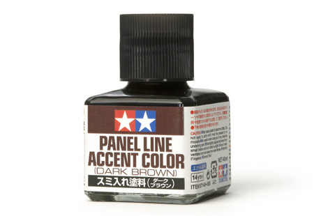 Panel Line Accent Color Dark Brown