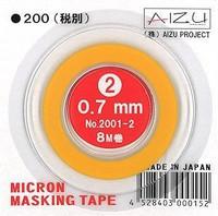 Micron Masking Tape 0.7