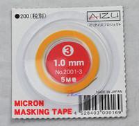 Micron Masking Tape 1.0mm