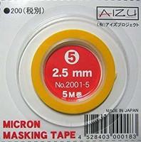 Micron Masking Tape 2.5mm