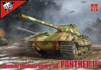 German Medium Tank E-50