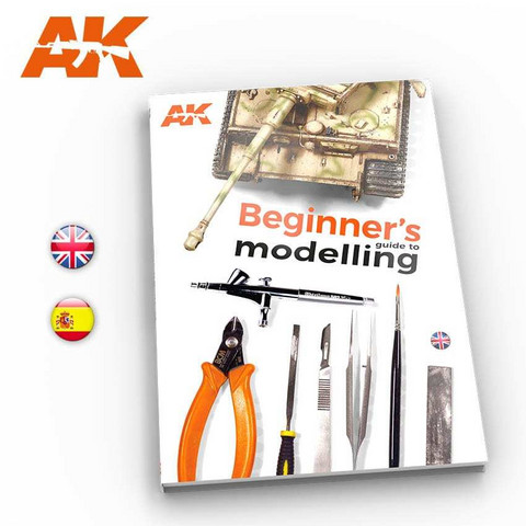 Beginer's Guide to Modelling