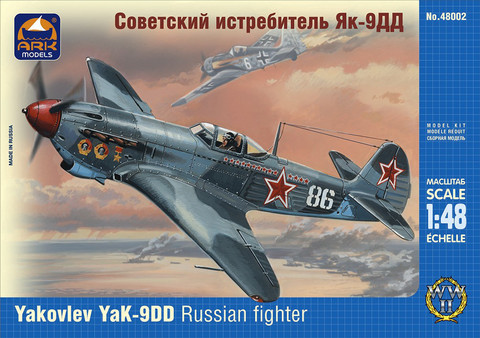 Yakolev Yak-9DD Soviet Fighter 1/48