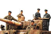 German Tank Crew (Normandy 1944) Ex Tristar. 1/35