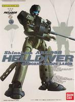 Patlabor Helldiver  1/60