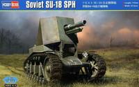 Soviet SU-18 Self-Propelled Howitzer  1/35