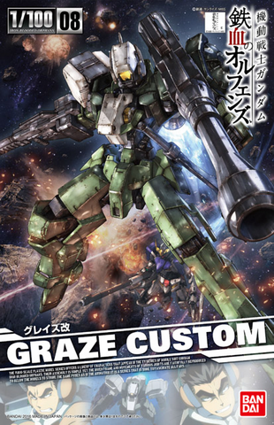 MG Graze Kai Custom  1/100