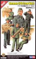 German Sef Propelled Gun Crew Vol.2  1/35